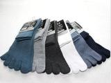 WL809 批发男式防臭抗菌五指袜男士五