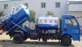 邯郸专业吸污车清理沉淀池化粪池,高压清洗车清洗管道