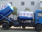 新乡疏通大型排污管道公司,高压车清洗管道