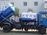 鄭州清理疏通市政管道公司,清理污水池化糞池