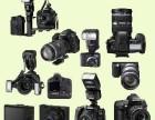 求购佳能单反镜头回收 单反二手相机回收,相机镜头