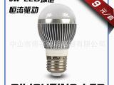 出口LED Bulb球泡高亮 5730 5W恒流灯泡 AC