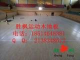山东省运动木地板厂家,淄博篮球馆木地板价格