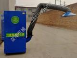 益翔 工业烟雾净化器厂家 双臂焊烟除尘设备
