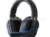 LPS-2002 乐普士头戴式高品质耳机批发 电脑配件批发