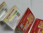 厂家直销纸卡印刷密码卡制充值卡VIP充值卡制卡公司