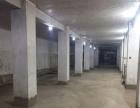 天鑫现代城第二实验小学附近 厂房 800平米水电齐全