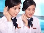 青岛长虹电视(各中心~售后服务热线是多少电话?