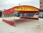 上海定做大型伸缩蓬推拉蓬遮阳户外活动移动仓储帐篷
