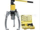 【厂家直销】整体式液压拉马、两三爪液压拔轮器YLZ- 10