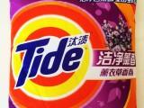 洗衣粉低粘速溶生产厂家