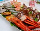 麻辣海鲜加盟 泰式海鲜火锅加盟 海鲜混沌加盟