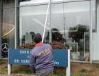 工程保洁 办公楼保洁 开荒保洁别墅保洁 家庭保洁 玻璃清洗