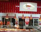 个人 李村公园利客来超市内烤鸭店转让