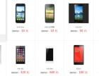 来卖网旧手机在线估价回收的好网站