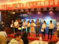 浙江协鼎 团队激励宝 实训辅导班八月开课