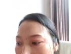 【春曼问题性皮肤修复】加盟官网/加盟费用/项目详情
