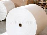 低价供应28-55克圣经纸,米黄字典纸,道林纸,防伪纸,纯质纸