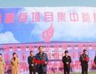 朔州年会策划 开业庆典活动 场地布置