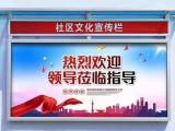 北京宣传栏制作专于策划,新于创意,精于制作