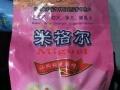 厂价批发狗粮,猫粮,整袋包邮。