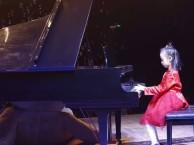 燕郊 钢琴培训 幼儿启蒙钢琴培训