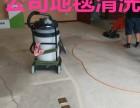 重庆江北黄泥磅地面除胶清洗
