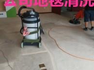 重庆渝北新溉路别墅保洁 窗帘清洗