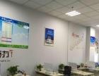 国贸 庆丰LED商贸广场8栋 装修好的办公室转让