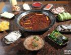 重庆最好吃的老火锅加盟店