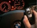 东莞东城汽车开锁电话遥控钥匙品类超全