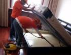洁当家专业家电清洗、家庭保洁、大型油烟机清洗
