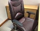 成都大班椅采購選成都雙海川辦公家具