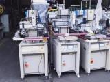 东远丝印机一批转让,可单卖可打包,型号:AT-25PA