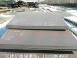55号冷轧钢板质量