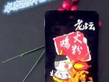 河北省食品包装袋定制厂家