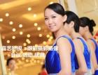 南昌会议活动庆典 99元跟拍摄影摄像 年会预订