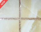 欧耐尔-美缝剂陶瓷胶美缝剂加盟 1万元以下