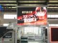 浙江金华哪有LED广告宣传车 视频舞台车生产厂家