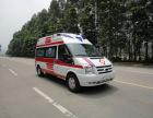 西安120救护车出租长途跨省转院救护车多钱+多长时间到?