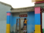 潮州幼儿园装修承接幼儿园内外墙卡通喷绘手绘壁画