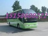 瑞安发到重庆汽车客车时刻表15158608222顺带货物