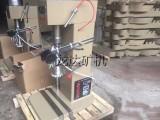 化验室单槽浮选机 锰矿选矿设备 实验室可变频可控温浮选机