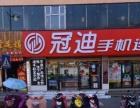 出售浦东康沈路都市丽人店铺,42万买家到手