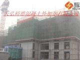大安新型混凝土缓凝高效泵送剂