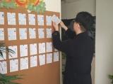 北学日本留学,2020年4月期语言学校申请抓紧啦