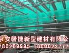 深圳中温乙烯基玻璃鳞片胶泥什么价格