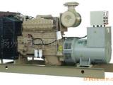 供应1000KW发电机@1000KW柴油发电机组