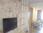 全新装修通透三房,价格低,位置好。