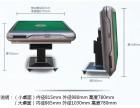 茂名折叠麻将桌 折叠麻将桌